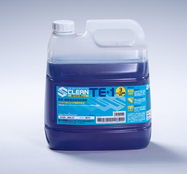S CLEAN TE-1