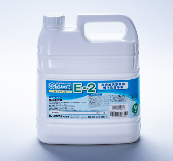 S CLEAN E-2