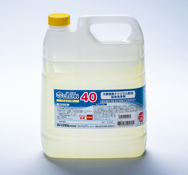 S CLEAN 40